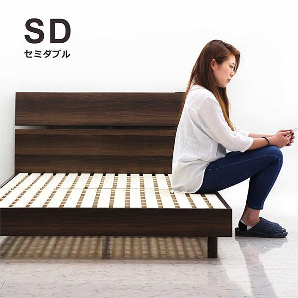 ベッド セミダブル セミダブルベッド すのこベッド コンセント付き 棚付き ブラウン ベッドフレーム フレームのみ シンプル おしゃれ ベーシック 木製 送料無料