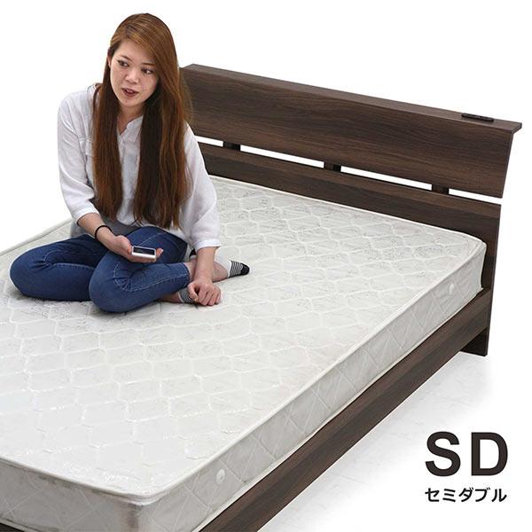 マット付き ベッド セミダブル セミダブルベッド すのこベッド コンセント付き 棚付き ボンネルコイルマットレス ブラウン シンプル おしゃれ ベーシック 木製 送料無料