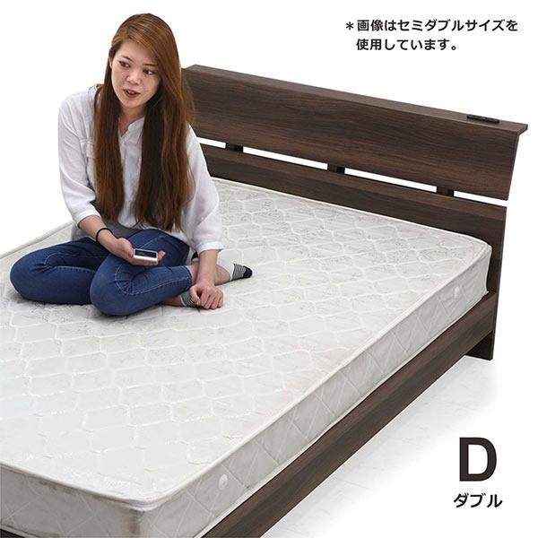マット付き ベッド ダブル セミダブルベッド すのこベッド コンセント付き 棚付き ボンネルコイルマットレス ブラウン シンプル おしゃれ ベーシック 木製 送料無料
