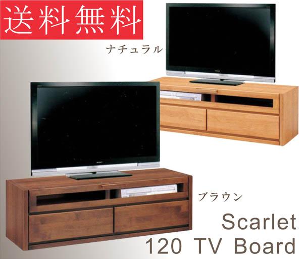 テレビ台 テレビボード ローボード 幅120cm 完成品 AV収納 テレビ CD オーディオ収納 送料無料