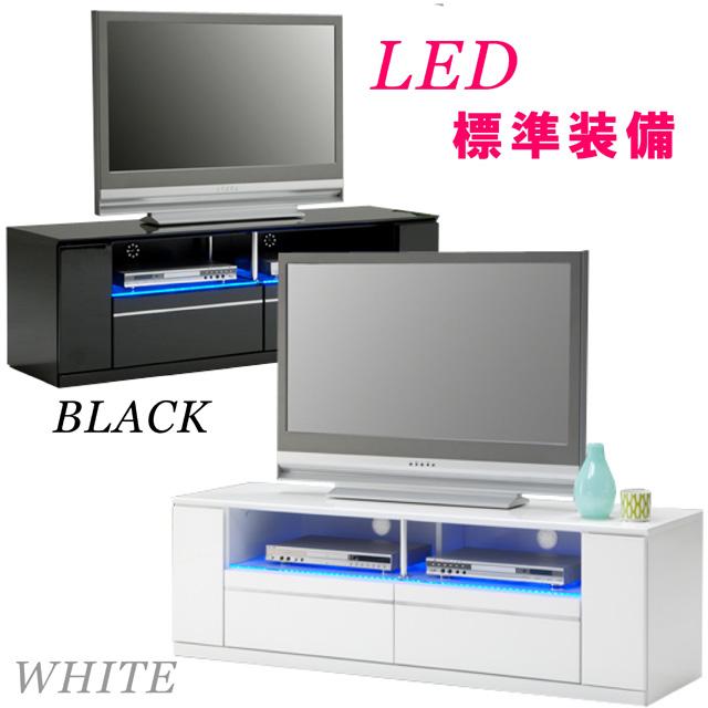 150 テレビ台 TVボード LEDライト付 家具通販 AV収納 テレビ CD オーディオ収納 通販 送料無料