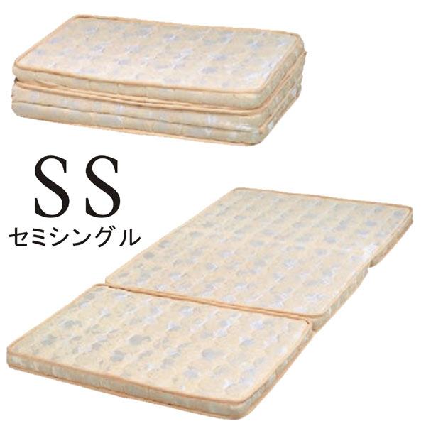 パーム マットレス セミシングルマットレス 三つ折マットレス 折りたたみマットレス セミシングル 家具通販 通販 送料無料