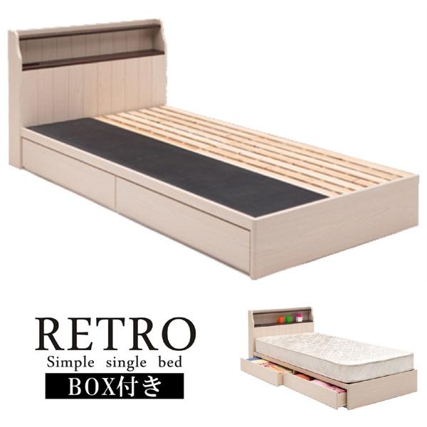 シングルベッド ベット ベッド ベッドフレーム 宮付き 収納機能付きベッド コンセント付き 木製 シンプル ナチュラル 北欧 モダン 送料無料