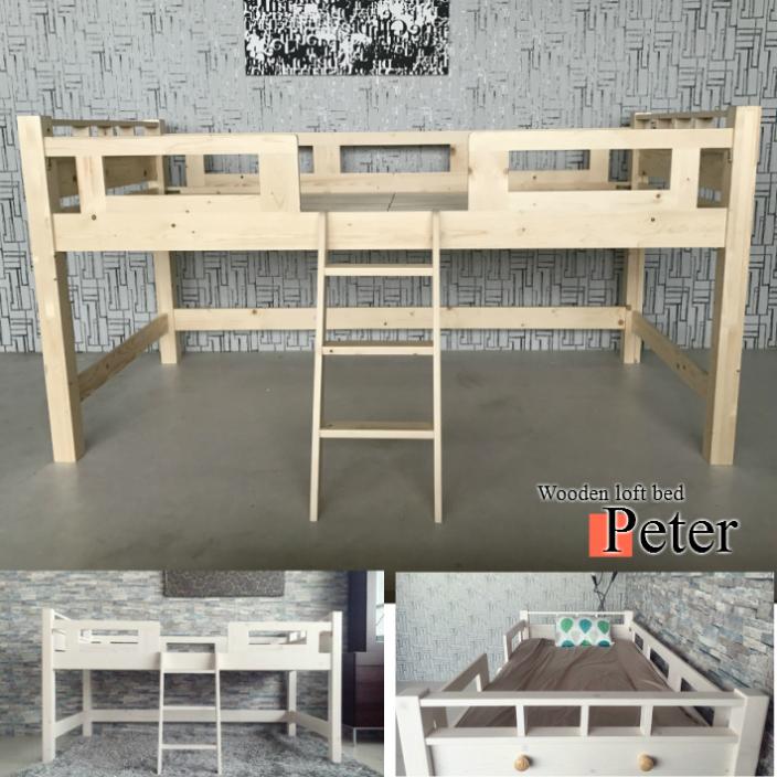 ロフトベッド 子供用 ベッド 低め 幅103cm ロータイプ 高さ107cm すのこベッド シングルベッド ホワイト ナチュラル 選べる2色 白 スノコ ベット パイン材 天然木 階段 はしご 木製 キッズ 子供部屋 子ども部屋 人気 北欧 シンプル 通販 送料無料