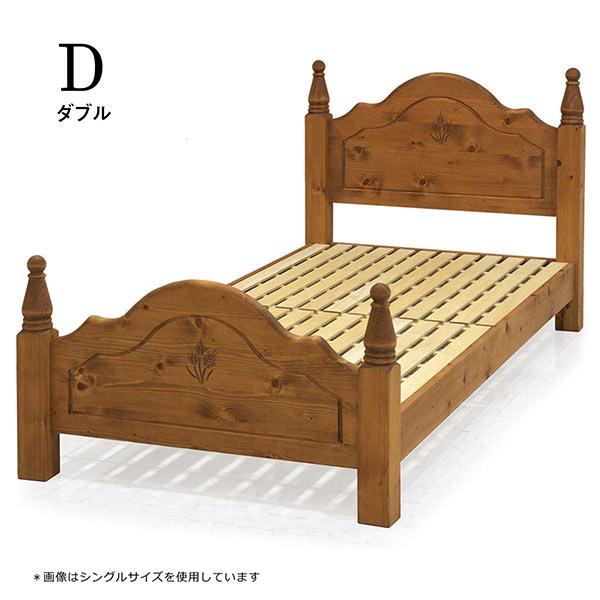 カントリー風 ベッド ダブルベッド 幅143cm ダブル 無垢材 すのこベッド ベッドフレーム ベット ヘッドボード パネル ナチュラル パイン材 天然木 カントリーテイスト オスモ 自然塗装 オイルフィニッシュ モダン おしゃれ 木製 送料無料