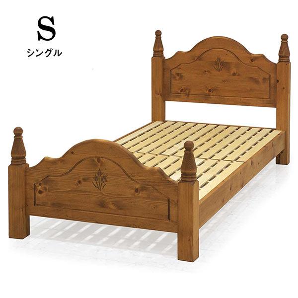 カントリー風 ベッド シングルベッド 幅100cm シングル 無垢材 すのこベッド ベッドフレーム ベット ヘッドボード パネル ナチュラル パイン材 天然木 カントリーテイスト オスモ 自然塗装 オイルフィニッシュ モダン おしゃれ 木製 送料無料