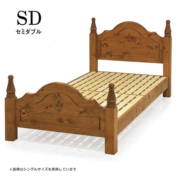 カントリー風 ベッド セミダブルベッド 幅123cm セミダブル 無垢材 すのこベッド ベッドフレーム ベット ヘッドボード パネル ナチュラル パイン材 天然木 カントリーテイスト オスモ 自然塗装 オイルフィニッシュ モダン おしゃれ 木製 送料無料