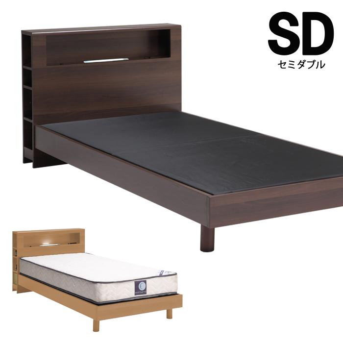 セミダブルベッド ベッド セミダブル ブラウン ナチュラル 選べる2色 LEDライト付き 宮付き 棚付き 収納 本棚 コンセント付き ベッドフレーム フレーム単体 ベット 本体 収納力 シンプル 木製 送料無料