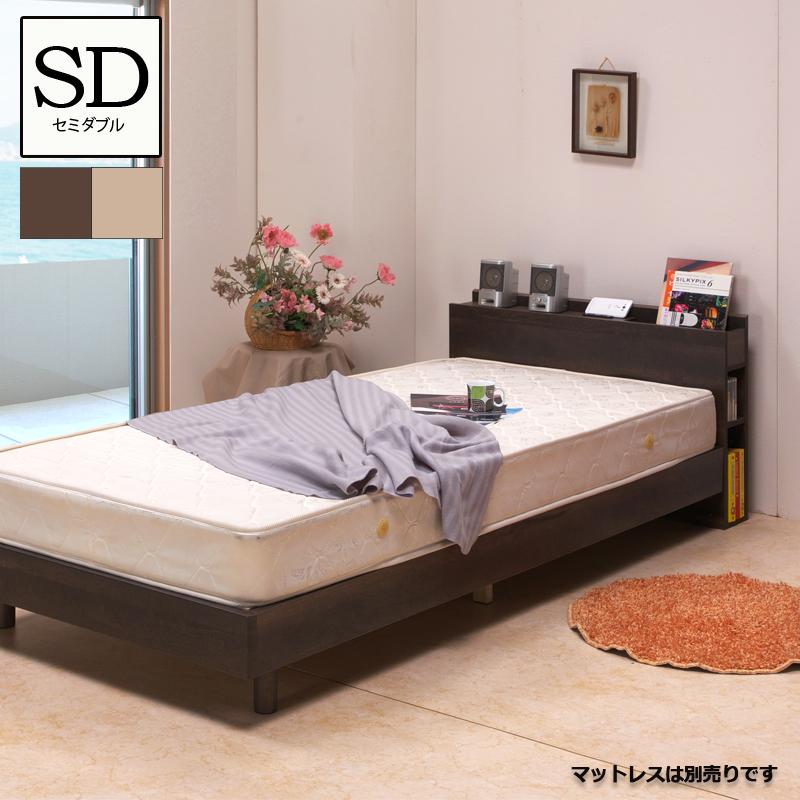 ベッド セミダブル セミダブルベッド 高さ調整 ブラウン ナチュラル 選べる2色 スノコ 宮付き 棚付き 収納 本棚 コンセント付き ベッドフレーム フレーム単体 ベット 本体 収納力 シンプル 木製 送料無料
