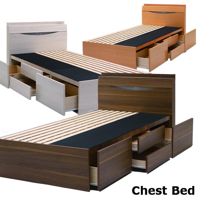 収納 シングルベッド ベッド シングル ベッドフレーム チェストベッド 収納付きベッド ホワイトオーク ナチュラル ウォールナット 選べる3色 白 ベット 引き出し レール付き led ライト付き 宮付き 宮付 フレームのみ フレーム単体 木製 北欧 シンプル モダン 送料無料