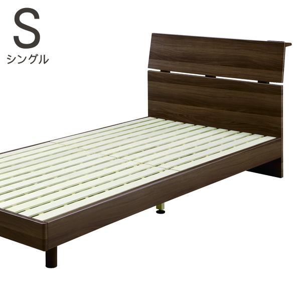 ベッド シングルベッド シングル フレーム 幅100cm コンセント付き 棚付き すのこベッド ブラウン すのこ ブラウン フレームのみ シンプル ベーシック 木製 送料無料