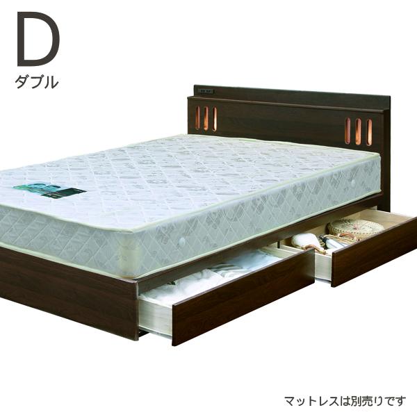 宮付き 収納 ベッド ダブルベッド ベッドフレーム 収納付きベッド ブラウン 引き出し スライドレール付き ライト付き コンセント付き シンプル モダン 木製 通販 送料無料