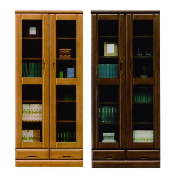 本棚 書棚 幅80cm 無垢材 高さ185cm 国産 日本製 ナチュラル ブラウン 選べる2色 ハイタイプ 木製 ラバーウッド材 引出し付き カットガラス ネジダボ リビング収納 シンプル 壁面収納 送料無料