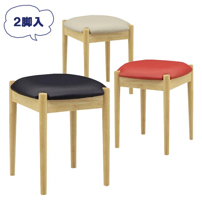 椅子 スツール 幅36cm 2脚入り 1人掛け 1人用 ブラック アイボリー レッド 選べる3色 正方形 チェア イス 合成皮革 PVC シンプル 北欧 モダン 送料無料