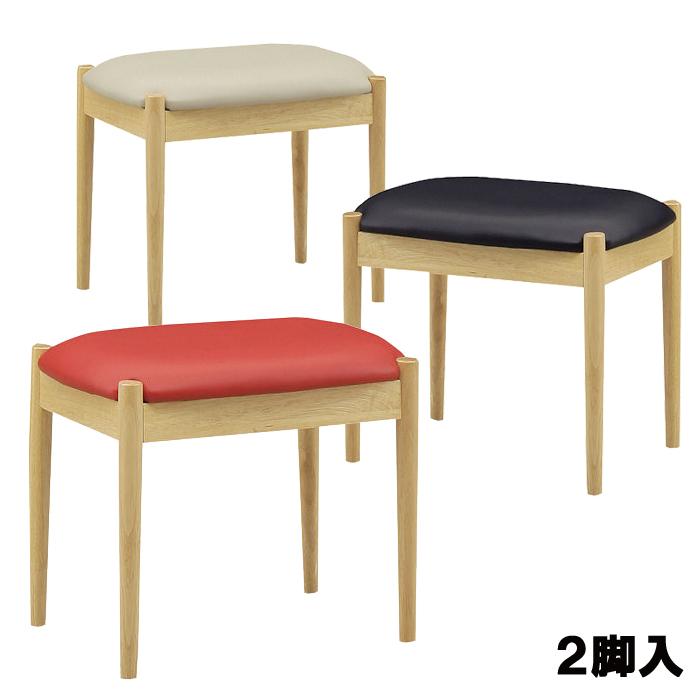 椅子 スツール 幅50cm 2脚入り 1人掛け 1人用 ブラック アイボリー レッド 選べる3色 長方形 チェア イス 合成皮革 PVC シンプル 北欧 モダン 送料無料