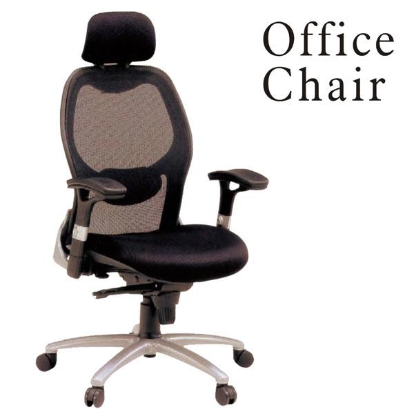 オフィスチェア オフィスチェアー パソコンチェアー メッシュ 昇降式 ヘッドレスト付き キャスター付き 送料無料