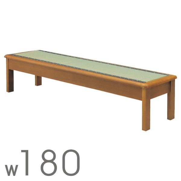 畳ベンチ ベンチ 椅子 チェアー 長いす 畳 たたみ 幅180cm 和風 モダン 木製 送料無料