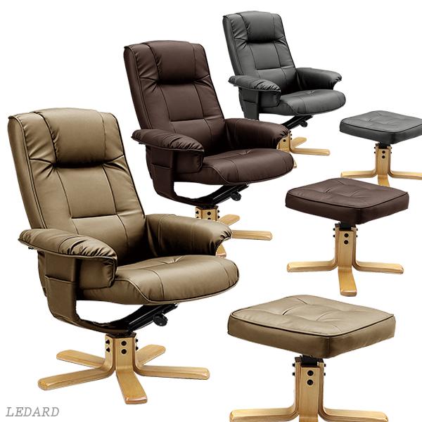 チェア パーソナルチェア オットマン付 チェア 足置き台 一人掛け 一人用 合成皮革 ダークブラウン ライトブラウン ブラック 選べる3色 イス 椅子 いす 肘付き シンプル モダン デザイン 送料無料