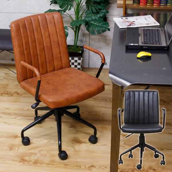 オフィスチェア パソコンチェア キャスター付き 肘付き ブラック ライトブラウン 選べる2色 高さ調節 高さ調整 チェア ワークチェア イス 椅子 いす 黒 茶 モダン オシャレ 送料無料