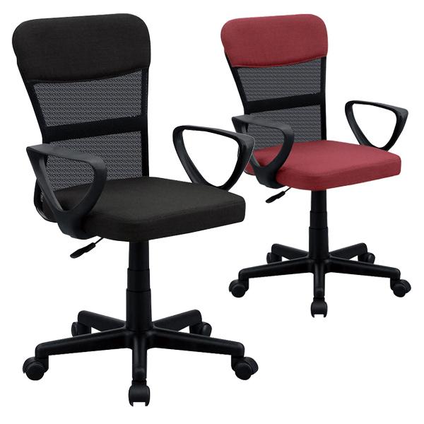 昇降式 チェア オフィスチェア パソコンチェア キャスター付き 高さ調節 回転 レッド グリーン グレー シアン ブラウン ブラック ラベンダー 選べる7色 ワークチェアー 椅子 イス いす 背もたれ付き 肘付き 事務用 デスク用 多色 シンプル 送料無料