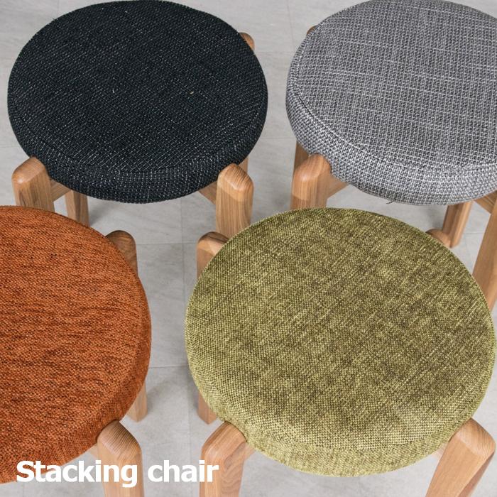 木製スツール 4脚セット 椅子 北欧 直径30cm チェア 丸椅子 スタッキングチェア いす 背もたれなし 丸 オレンジ ブルー グリーン グレー 4色対応 ファブリック 布地 シンプル 送料無料