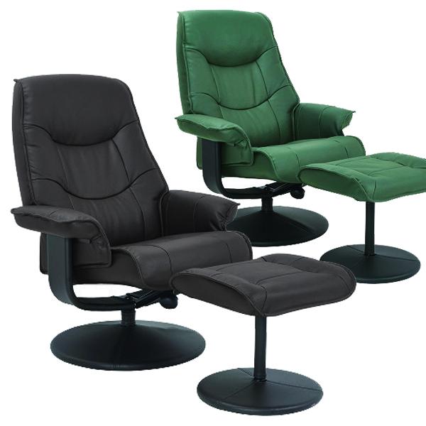ダイヤル式調整でリクライニングが可能なアーム付きチェア 高級感のある本革を使用 360度回転式 ゆったりと足を伸ばして寛げるオットマン付きです リクライニング チェアー 本皮 レザー パーソナルチェア オットマン付 肘付き チェア 椅子 足置き台付き 一人掛け 一人用 グリーン ダークブラウン 選べる2色 シンプル モダン 送料無料