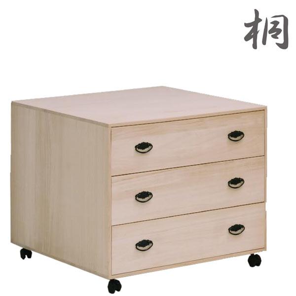 和タンス 桐タンス 押入れタンス 衣装箱 チェスト 幅75cm 3段 完成品 送料無料