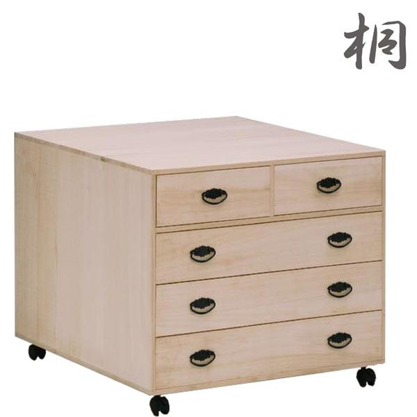 和タンス 桐タンス 押入れタンス 衣装箱 チェスト 幅75cm 4段 完成品 送料無料