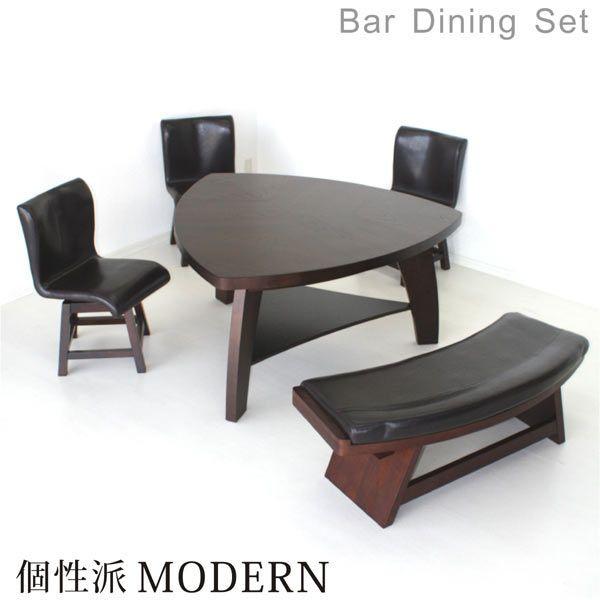数量限定 ダイニングセット ダイニングテーブルセット 5点セット 5人掛け 幅135 ブラウン 三角テーブル ベンチ 回転チェア 座面 合成皮革 PVC 合皮 木製 デザイナーズ風 モダン 食卓テーブルセット 通販 送料無料