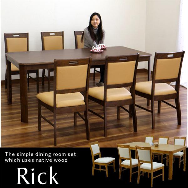 数量限定 ダイニングテーブルセット 6人掛け ダイニングセット 7点セット 幅180cm ラバーウッド材 木製 家具通販 食卓セット ナチュラル ブラウン 選べる2色 北欧 シンプル モダン 通販 送料無料