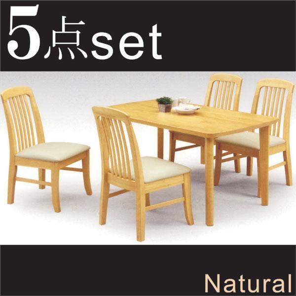 ダイニングセット ダイニングテーブルセット 5点セット 4人掛け ナチュラル ブラウン 選べる2色 木製 北欧 シンプル モダン 食卓セット 通販 送料無料