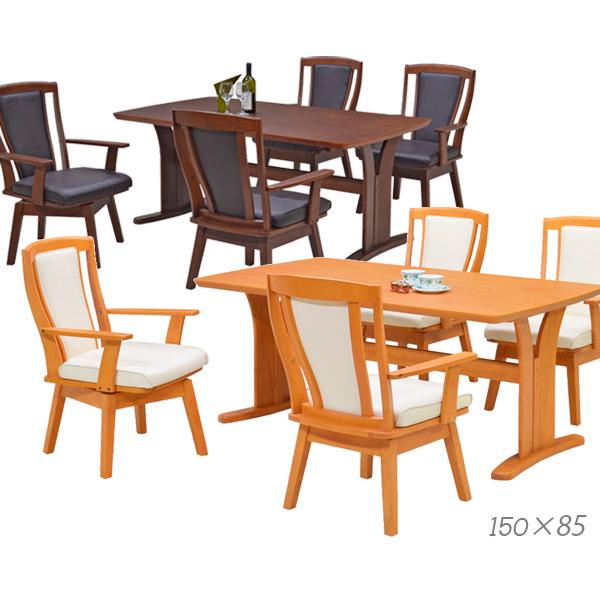 ダイニングテーブルセット 4人掛け ダイニングセット 5点セット 回転チェア ダークブラウン ライトブラウン 選べる2色 テーブル幅150cm 150幅 テーブル 肘付 アーム付き 座面 合成皮革 バーチ ラバーウッド シンプル 食卓テーブルセット 木製 長方形 通販 送料無料