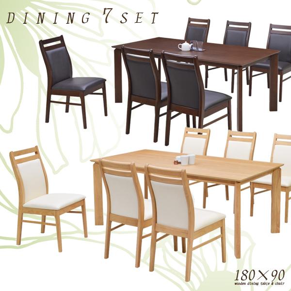 ダイニングテーブルセット 6人掛け ダイニングセット 7点セット ダークブラウン ナチュラル 選べる2色 テーブル幅180cm 180幅 座面 合成皮革 オーク ラバーウッド シンプル 食卓テーブルセット 木製 長方形 通販 送料無料