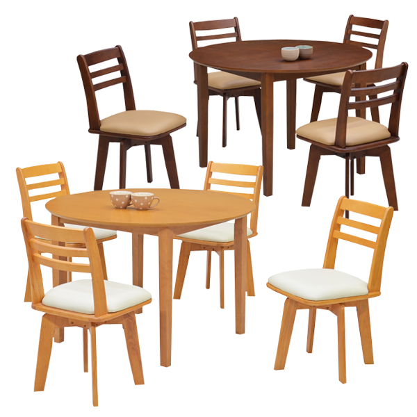 丸テーブル ダイニングセット 5点セット ダイニングテーブルセット 4人掛け 回転チェア ナチュラル ダークブラウン ライトブラウン ミドルブラウン 選べる4色 テーブル幅105cm 105幅 バーチ ラバーウッド シンプル カフェ 食卓テーブルセット 木製 通販 送料無料