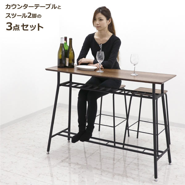 カウンターテーブル スツール 3点セット 2人掛け バーカウンター 120センチ テーブル幅120cm 120幅 ブラウン ハイタイプ 棚 リビング ダイニング キッチン 食卓テーブルセット シンプル モダン カフェ おしゃれ 長方形 木製 通販 送料無料