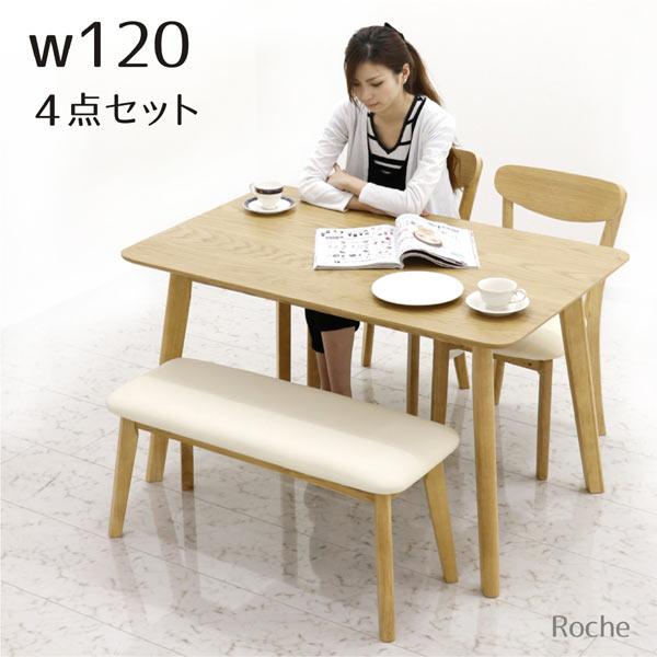 ダイニングテーブルセット ベンチ 4人掛け ダイニングセット 4点セット テーブル 幅120cm 120幅 テーブル 座面 合成皮革 PVC シンプル 食卓テーブルセット オーク材 木製 長方形 通販 送料無料