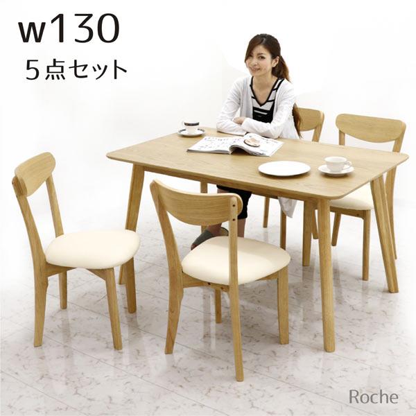 ダイニングテーブルセット 4人掛け ダイニングセット 5点セット テーブル 幅130cm 130幅 テーブル 座面 合成皮革 PVC シンプル 食卓テーブルセット オーク材 木製 長方形 送料無料