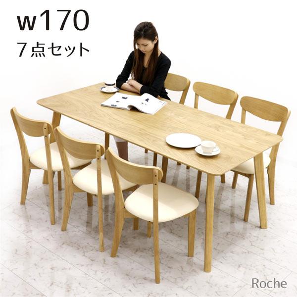 ダイニングテーブルセット ベンチ 6人掛け ダイニングセット 7点セット テーブル 幅170cm 170幅 テーブル 座面 合成皮革 PVC シンプル 食卓テーブルセット オーク材 木製 長方形 送料無料