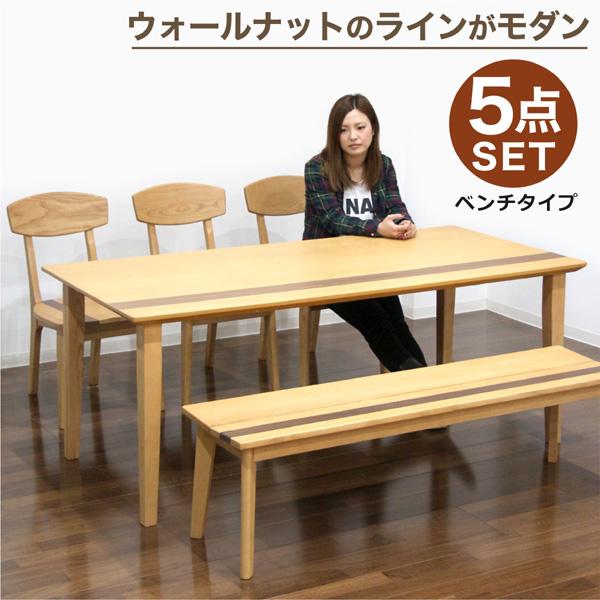 数量限定 ダイニングテーブルセット 6人掛け ダイニングセット 5点セット 6人 ベンチタイプ ナチュラル テーブル幅180cm 180幅 180×85 ホワイトアッシュ材 ダイニング リビング 通販 送料無料