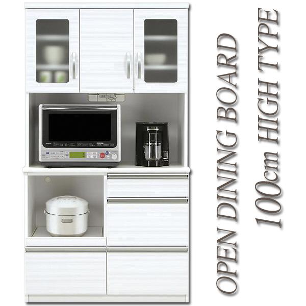 レンジ台 食器棚 レンジボード キッチンボード ダイニングボード 幅100cm ハイタイプ 開き戸 キッチン収納 シンプル モダン 鏡面ホワイト 木製 完成品 通販 送料無料 光沢 ツヤあり 艶あり
