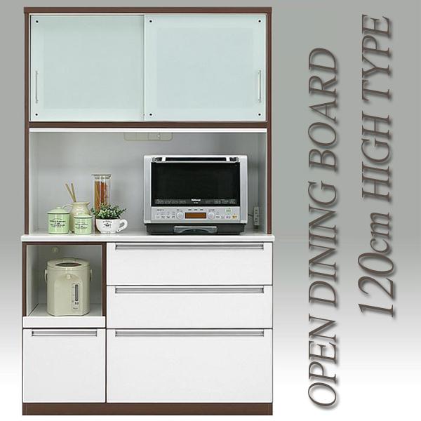 食器棚 レンジ台 幅120cm ハイタイプ レンジボード キッチンボード ダイニングボード モイス付き キッチン収納 引き戸 北欧 モダン シンプル 鏡面 ホワイト 木製 日本製 完成品 通販 送料無料 光沢 ツヤあり 艶あり