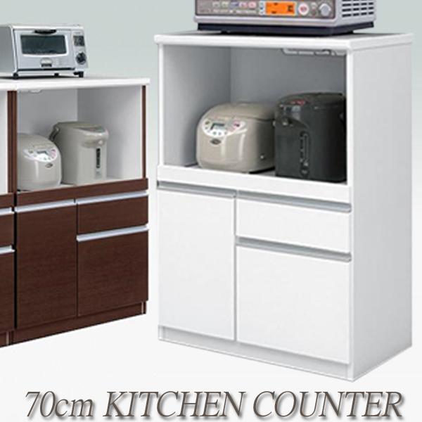 キッチンカウンター カウンター レンジボード 幅70cm キッチン収納 キッチン家電収納 引き出し コンセント付き シンプル モダン 木製 日本製 完成品 送料無料