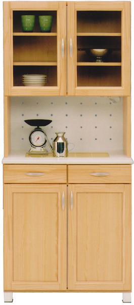 75 食器棚 キッチン収納 キッチンボード 大川家具 送料無料