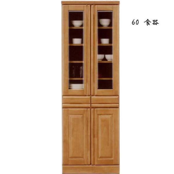 キッチン収納 食器棚 キッチンボード 開戸タイプ 木製 北欧 モダン シンプル ブラウン 幅60cm 高さ180cm ハイタイプ 天然杢 天然木 国産 日本製 完成品 通販 送料無料