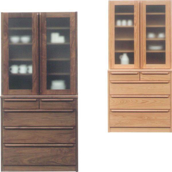 食器棚 キッチン収納 家具 幅90 ナチュラル ブラウン おしゃれ 収納家具 北欧 木製 完成品 送料無料