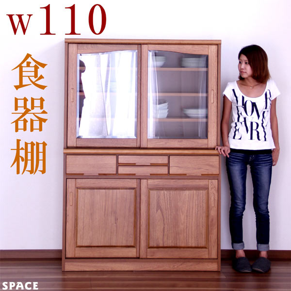 食器棚 キッチンボード ダイニングボード キッチン収納 幅110cm 引き戸 ブラウン 木製 完成品 送料無料