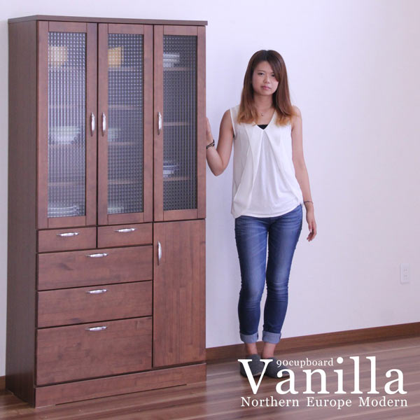 食器棚 キッチンボード キッチン収納 幅90cm 食器収納 ハイタイプ 北欧 シンプル モダン 木製 完成品 送料無料