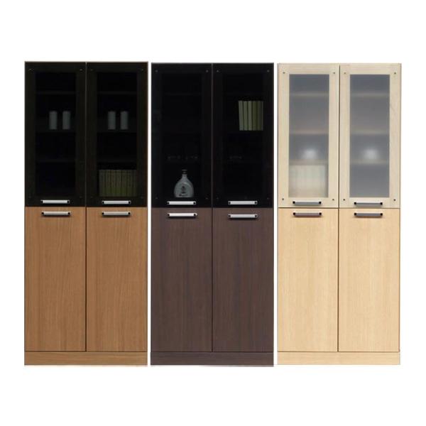 食器棚 キッチンボード ダイニングボード キッチン収納 幅75cm 開き戸 木製 完成品 家具通販 通販 送料無料