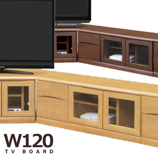 無垢 テレビ台 テレビボード ローボード 幅120cm ナチュラル ブラウン 選べる2色 ラバーウッド 奥行40cm 高さ43cm 引き出し 開き戸 ガラス 木製 天然木 リビング収納 シンプル 木製 完成品 送料無料