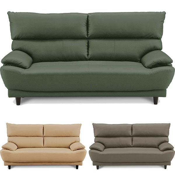 ハイバックソファー 3人掛け 幅190cm 合皮 ソフトテック 背面脱着式 ベージュ グリーン グレー 選べる3色 3人掛け 3Pソファ ファブリック 布地 シンプル モダン 通販 送料無料